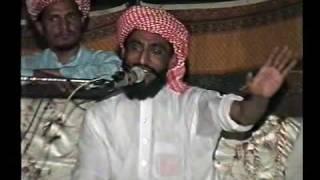 Allama ibn Allama Qari Kaleem Ullah khan multani (Husn E Mohammad)5/6