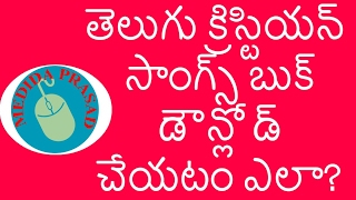 Gambar cover HOW TO DOWNLOAD TELUGU CHRISTIAN SONGS BOOK