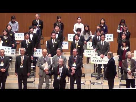 第66回全日本合唱コンクール全国大会 大地讃頌