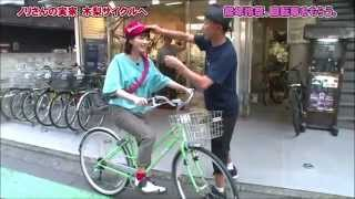 能年玲奈 自転車をもらう.