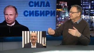 """""""Газпром"""" разоряет Россию?"""