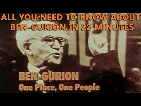 Ben-Gurion - One Place, One People