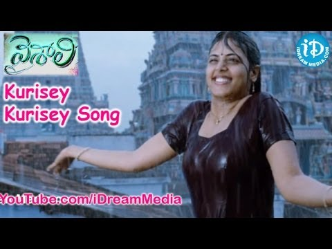 Kurisey Kurisey Song - Vaishali Movie Songs - Aadhi - Sindhu Menon - Saranya Mohan