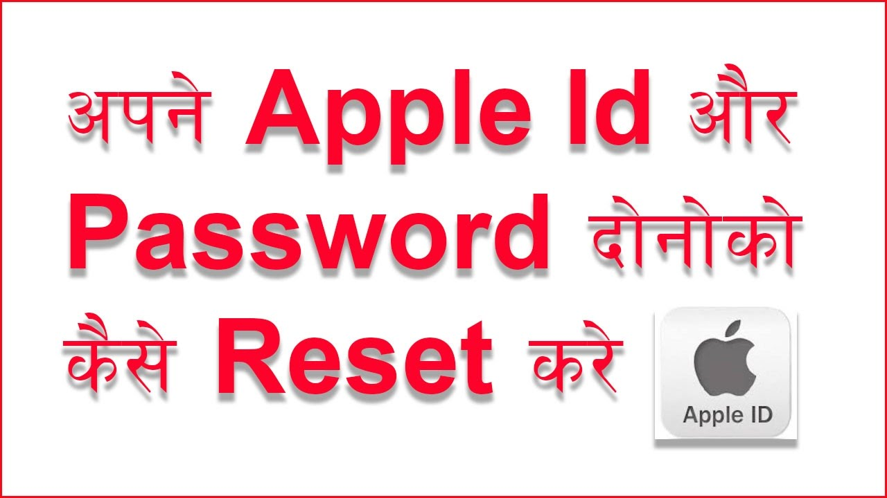 How to reset apple id and password both  9301977744