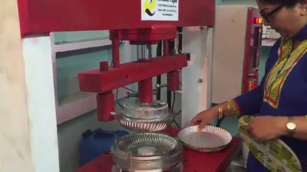 Reliable paper double for paper plate making machine -Training for our clients - YouTube & Reliable paper double for paper plate making machine -Training for ...
