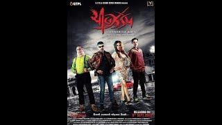 Новый индийский фильм 2019 год без тормозов новые индийские кино 2019 г