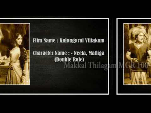 List Of Films MGR - Saroja Devi Acted     எம்.ஜி.ஆர் - சரோஜா தேவி     நடித்த திரைப்படங்கள்