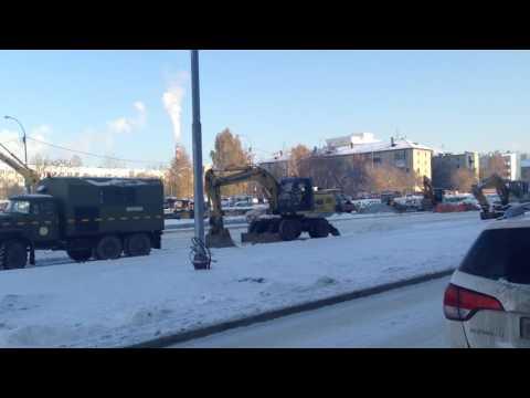 Екатеринбург -