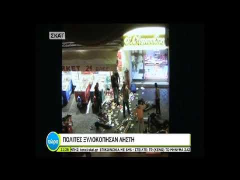 newsbomb.gr: Βίντεο - ντοκουμέντο: Η στιγμή που πολίτες «πιάνουν» το ληστή στο Παλαιό Φάληρο