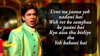 Dastaan-E-Om Shanti Om   Om Shanti Om   Shahrukh Khan   Shaan