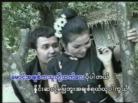 Myanmar Music'' Maunt A Chit Ka Po Per Tel'' by A NAING