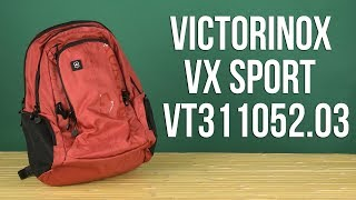 Розпакування Victorinox VX Sport 30 л Червоний Vt311052.03