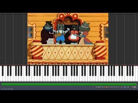 Кошкин дом (Synthesia)