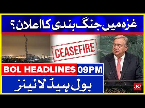 Ceasfire in Ghaza? - News Headlines