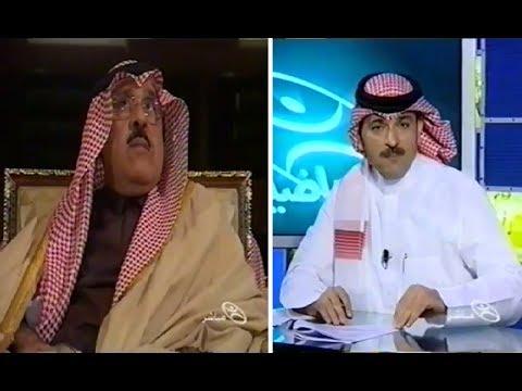 حلقة وفاة الأمير عبدالرحمن بن سعود - محمد السقا أوربت