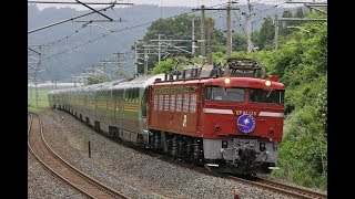 青い森鉄道 EF81形+E26形 9011レ「カシオペア紀行」 苫米地~北高岩 2019年7月7日