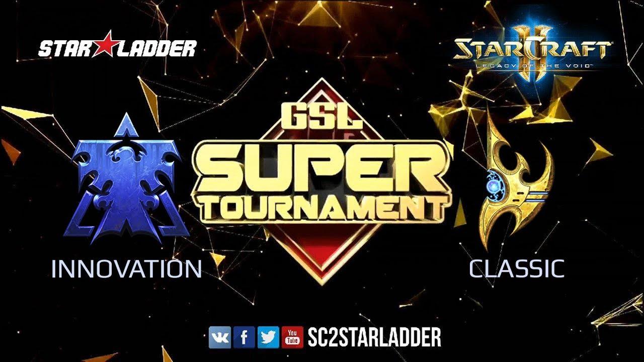 Gsl Super Tournament 2
