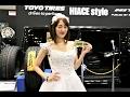 河野早紀 大阪オートメッセ2017 HIACE styleブース の動画、YouTube動画。