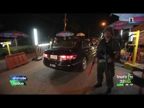 เหตุระเบิดป่วนจังหวัดชายแดนภาคใต้ | 07-04-60 | เช้าข่าวชัดโซเชียล