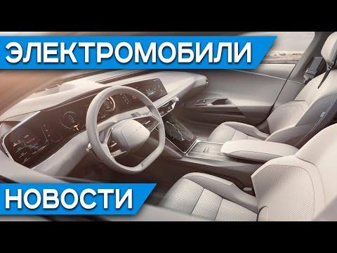 Nissan Leaf первый в России, а Tesla в США. Старт продаж Volvo XC40 Recharge и Lucid Air в Европе