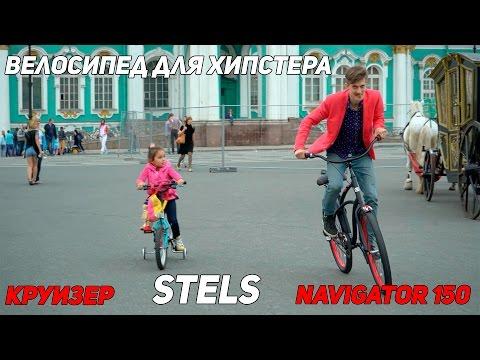 На что способен шоссейный велосипед Сайт Котовского