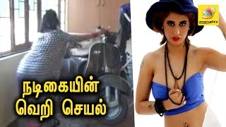 Actress Alisha files police complaint against husband | Latest Tamil Viral News