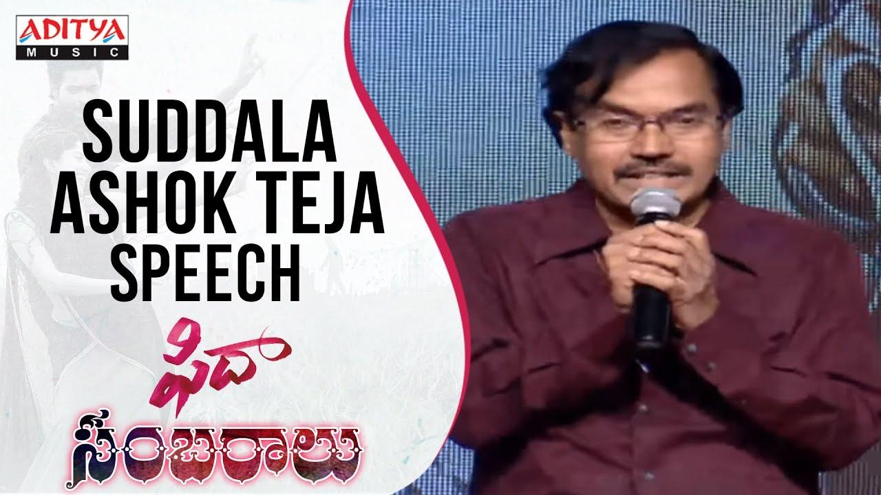 Suddala ashok teja hits telugu folk songs telangana folk songs.