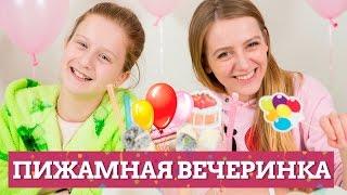 Пижамная вечеринка в стиле Barbie DIY