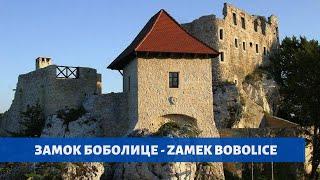 Польша, Силезия / Zamek Bobolice. Средневековый Замок(, 2016-05-31T19:06:02.000Z)