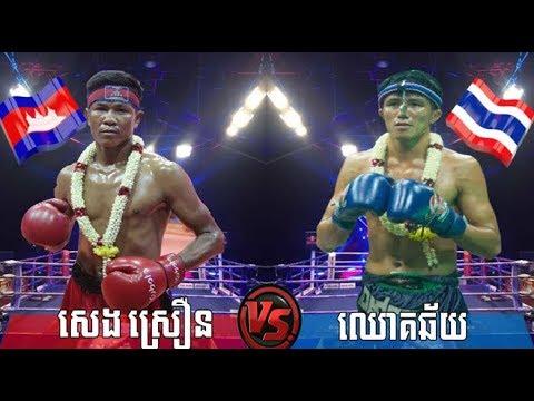 Seng Sroeun vs Chhouk Chhai(thai), Khmer Boxing Bayon 30 Sep 2017, Kun Khmer vs Muay Thai