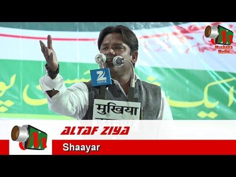 Altaf Ziya, Hasanpur Mushaira, 16/05/2016, Con. FAISAL ALVI, Mushaira Media