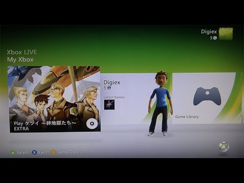 Xbox 360 Kinect Dashboard Beta 2.0.12416.0 Tour