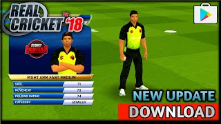 😱OMG DOWNLOAD REAL CRICKET 18 NEW UPDATE | NEW PLAYER FACE,HAIRSTYLE,ULTRA HD GRAPHICS AND MORE