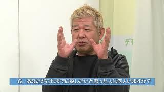 原一男のネットde「CINEMA塾」#002 ゲスト:土屋敏男監督