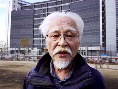 2012年2月死刑囚小田島鐵男面會レポート - YouTube