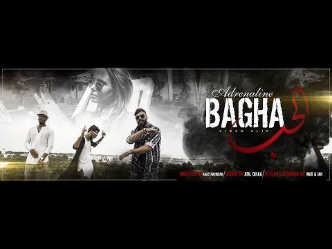 Adrenaline - Bagha Lhob  EXCULISIVE Music Video  2017 ادرينالين - بغى الحب   فيديو كليب حصري