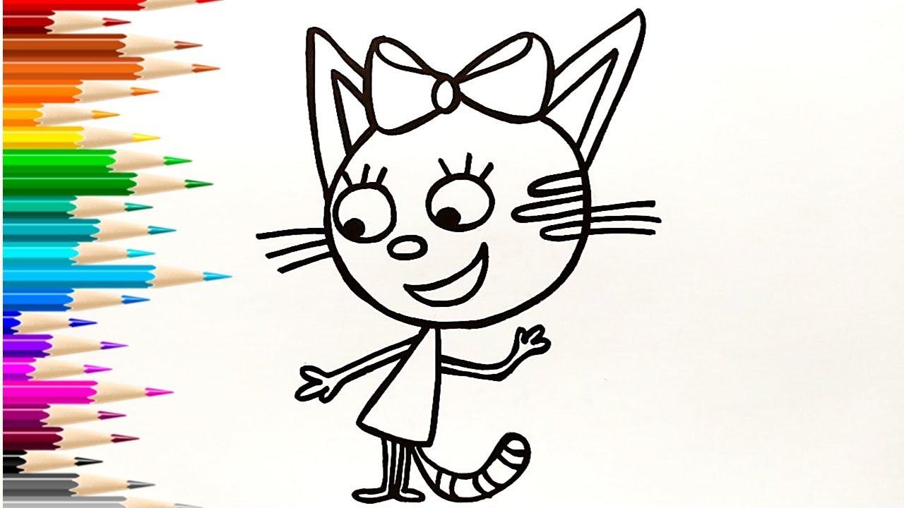 Карамелька три кота картинка раскраска