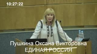 Батл Оксана Пушкина + Жириновский рубит правду-матку Дума РФ 8 марта