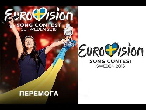 Евровидение 2017 – самые интересные участники –