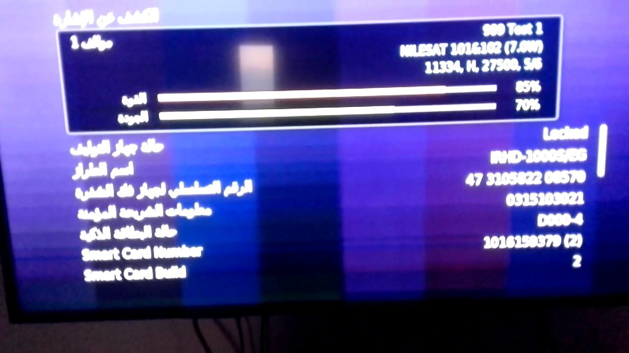 تردد قناة بيراميدز سبورت الأهرام الرياضية الجديدة على نايل سات