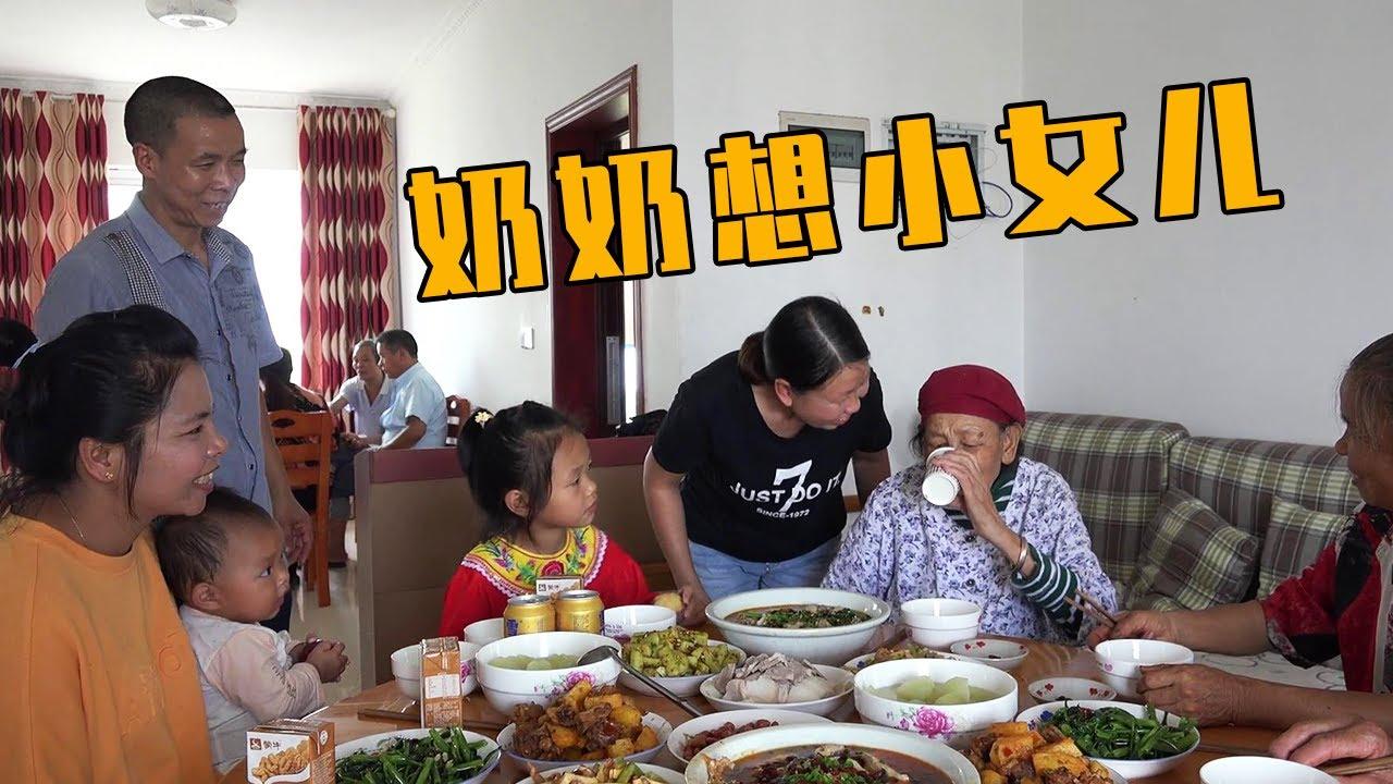 九十一岁奶奶想看她小女儿,英子把奶奶带去高兴地喝了一杯白酒【农村小英子】