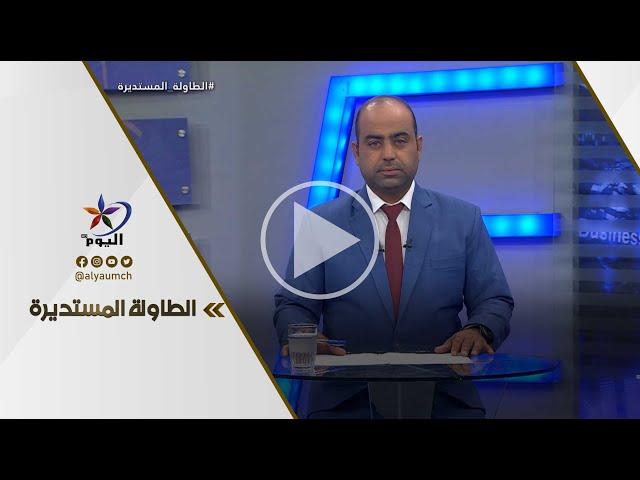 المشهد التونسي.. فراغ سياسي والبحث عن نهج سياسي مختلف