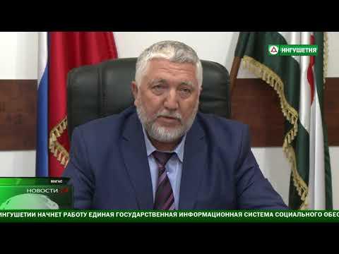 Ахмед Дзейтов призывает не поддаваться различным провокациям.