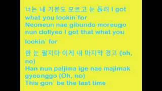 SISTAR19 - Ma boy (with lyrics on screen HANGUL+ROMANIZATION)