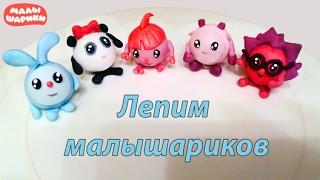 лепим малышарикиков (смешариков) / Как сделать смешарика из мастики