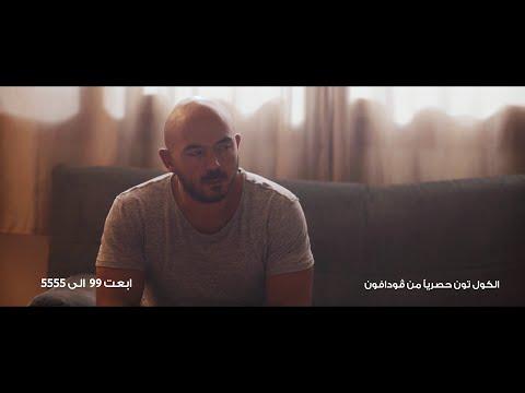 Mahmoud El Esseily - Msh Madmoun   محمود العسيلي - مش مضمون (قريبا)   2017