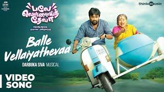 Balle Vellaiya Thevaa | Balle Vellaiyathevaa Video Song | M.Sasikumar, Tanya | Darbuka Siva