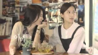 """[TRAILER] Web Drama """" Delicious Love """""""