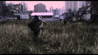 Wild Flowers - Trailer