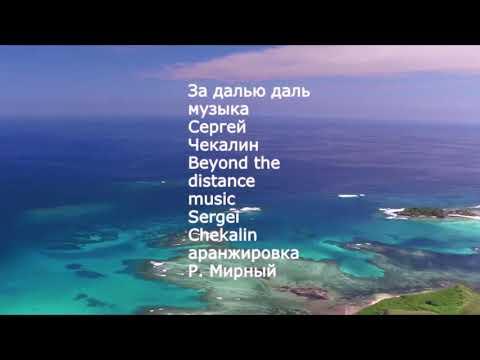 Сборник-9. Музыка Сергея Чекалина. Collection-9. Music By Sergey Chekalin.